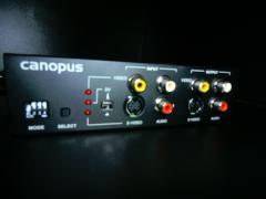 Canopus DVX Bay