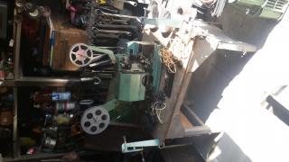 Projector - dealer