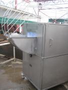 Travechina Machine YAM-250