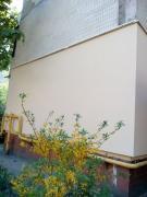Wall insulation Kiev